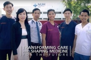 Transforming Care | Shaping Medicine (2017)