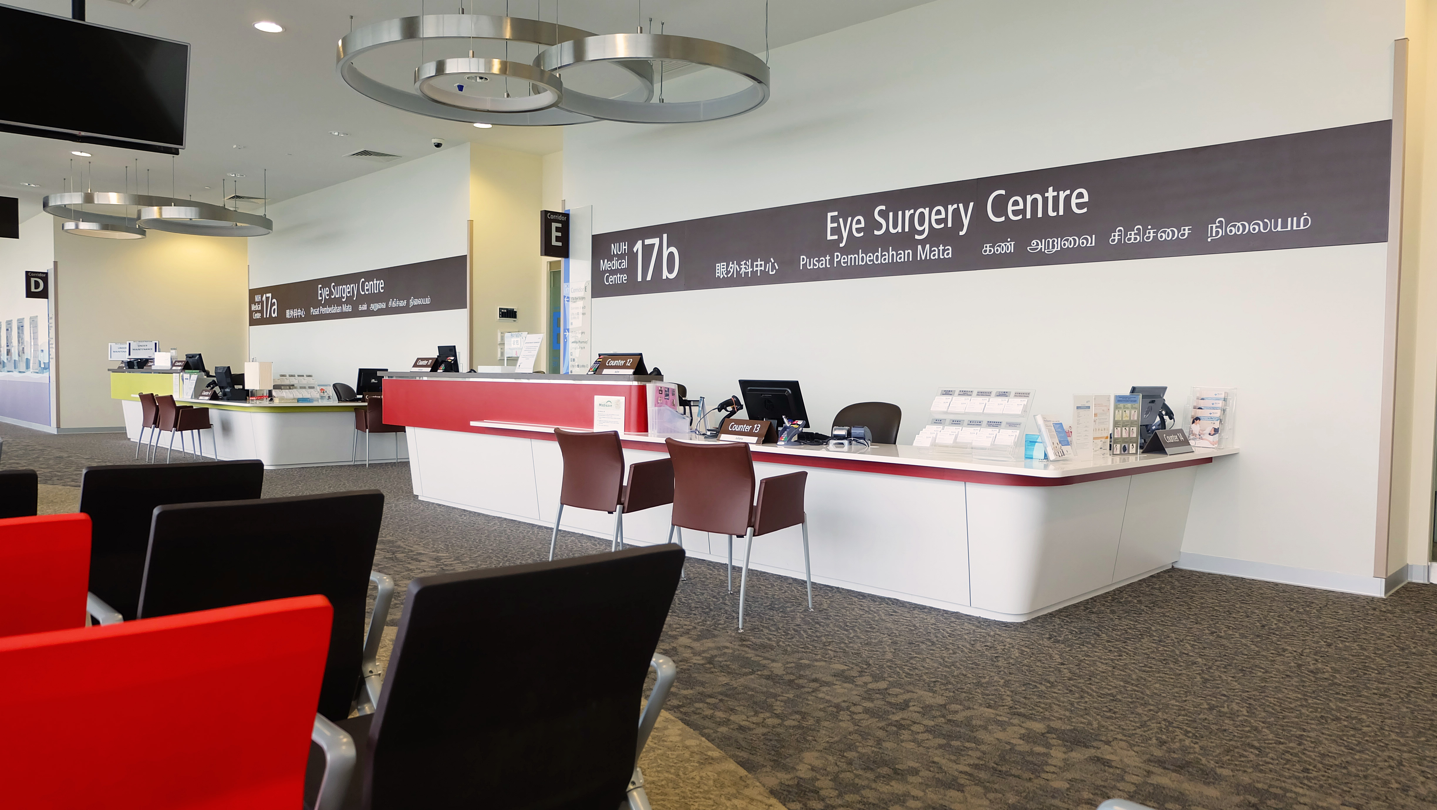 NUH Eye Surgery Centre Interior.jpg